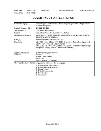 what is a cover page for a report