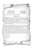 Lois & Récits de Pourim - Torah-Box.com - Page 5