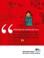 Confucius - Mission laïque française