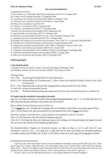 основы стандартизации методические указания к