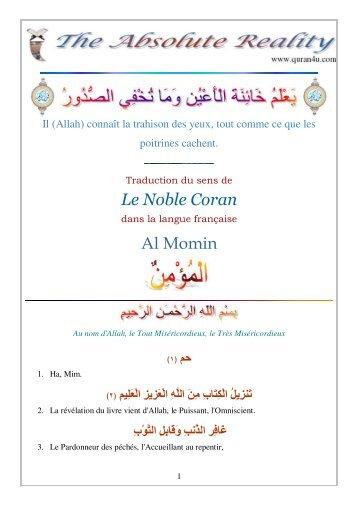 Le Noble Coran Al Momin