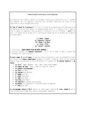 relire le testament 1 matthieu marc pdf - Vincent-Paul Toccoli a-nous ...