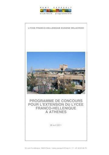 programme de concours pour l'extension du lycee franco-hellenique ...