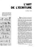 Fre - unesdoc - Unesco - Page 5