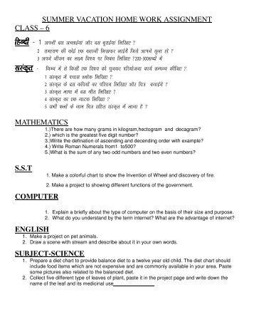 best assignment writing