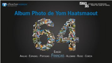 Album Photo de Yom Haatsmaout - eTeacherHebrew