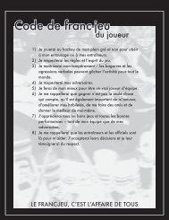Code de franc-jeu - Agility