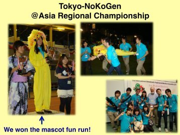 Tokyo-NoKoGen Championship Presentation - iGEM