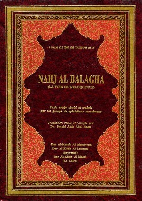 Version pdf du texte français uniquement - Nahj Al Balagha en ...