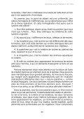 Lire un extrait - Ordre Martiniste Traditionnel - Page 6
