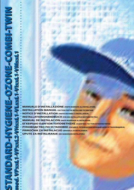 Schema Elettrico Za : Schema elettrico