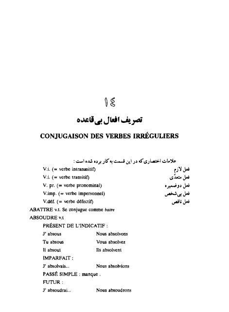 Page 1 Conjugaison Des Verbes Irreguliers Ih1 4