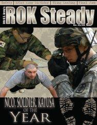 ROK Steady - Eighth Army - U.S. Army