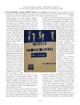 Catalogue 71 - Gallimard Cent ans d'édition - Librairie Henri Vignes - Page 7