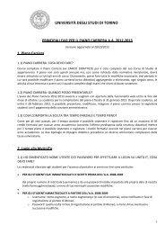 FAQ piano carriera 2012-2013 - Università degli Studi di Torino