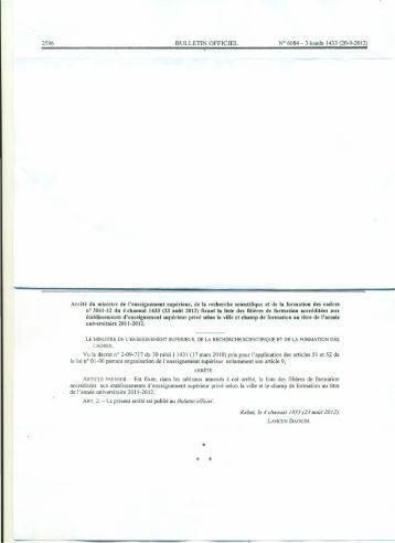 Francais - Ministère de l'Enseignement Supérieur