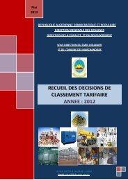 Le recueil des décisions de Classement Tarifaire pour l'année 2012