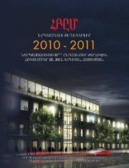 Biennial Report 2010-2011 - Armenian.indd - AGBU