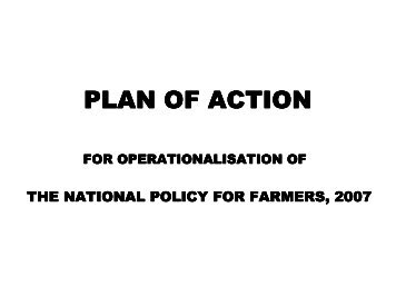 Evaluation of Plan Schemes of the Department of Official