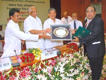 Sardar Patel Outstanding ICAR Institution Award 2010