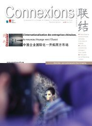L'internationalisation des entreprises chinoises - ccifc