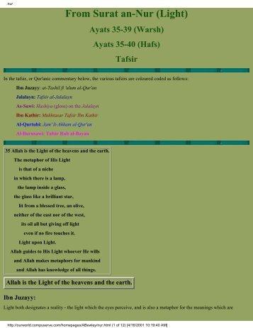 From Surat an-Nur (Light) - Al-Qiyamah