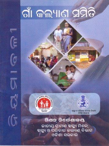Gaon Kalyan Samiti Guideline (Oriya) - Angul