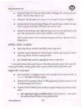 Gaon Kalyan Samiti Guideline (Oriya) - Angul - Page 5