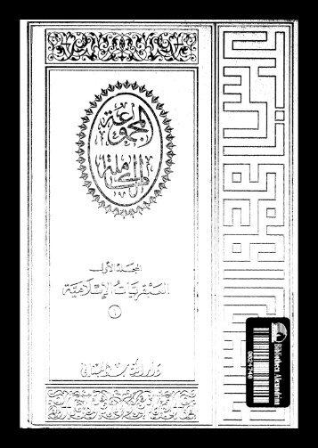 p17u6mjp671vbtqrm15c8glv534.pdf