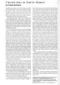 Revue VERSO: ARTS ET LETTRES; dirigée par ... - Dimitri Xenakis - Page 2