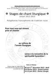 Stages de chant liturgique - Paroisse catholique de rite byzantin ...
