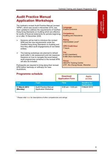 iia quality assessment manual pdf
