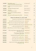 1 Date de parution Titre Source Page 10/03/2013 Fruits et légumes ... - Page 3