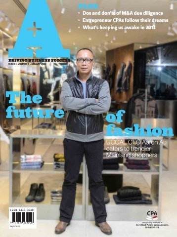 The future of fashion - Hong Kong Institute of Certified Public ...