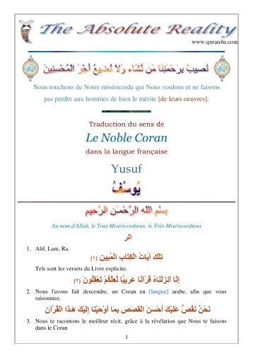 Le Noble Coran Yusuf