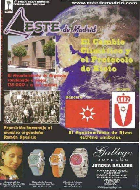 Este de Madrid - Archivo de la Ciudad de Arganda del Rey ...