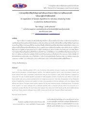 An Application of Genetic Algorithms for Job shop ... - AS Nida