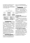 C-12 - AS Nida - Page 4