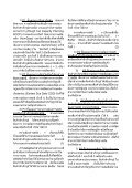 C-12 - AS Nida - Page 6
