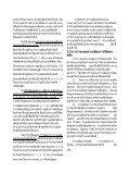 C-12 - AS Nida - Page 7