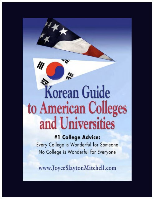Korean Guide to American Colleges and ... - The Book Locker
