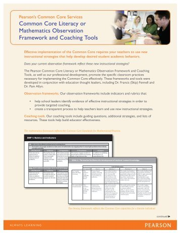 Cmp2 with common core additional investigations pearson common core literacy or mathematics observation pearson fandeluxe Image collections