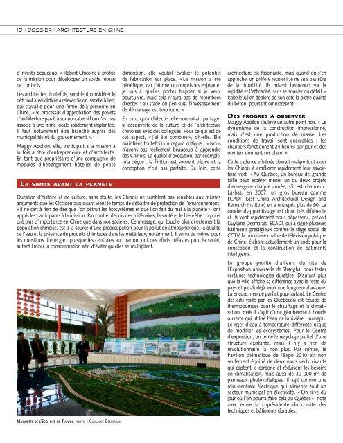 Architecture en Chine - Ordre des architectes du Québec (OAQ)
