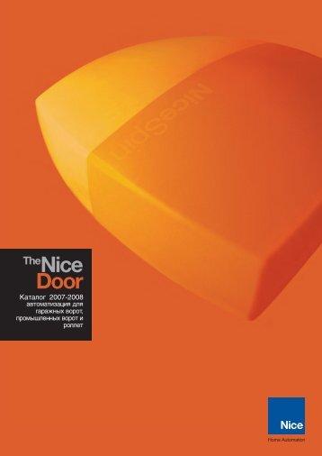 Каталог Nice Door 2008.pdf