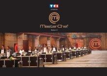 2012 TF1 MASTERCHEF TÉLÉCHARGER