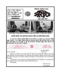 28243/67 & Regd. No. - PT 25/2012-14 - Bengalee Association Bihar