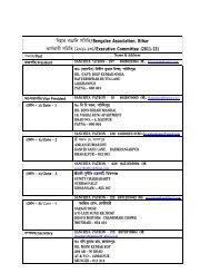 babob11-13 - Bengalee Association Bihar