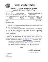 Bengalee Association Bihar