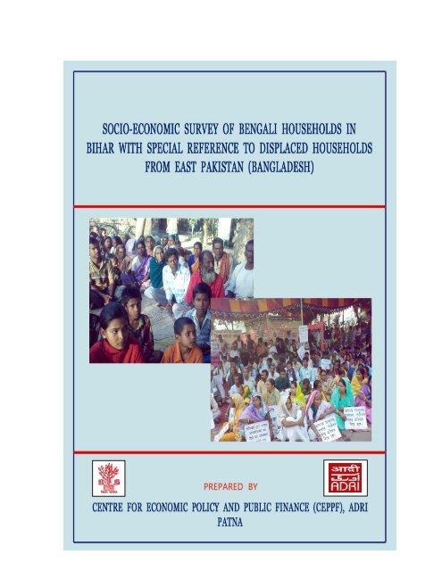 Bengali Report - Bengalee Association Bihar