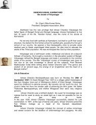 nandan kanan[1] - Bengalee Association Bihar